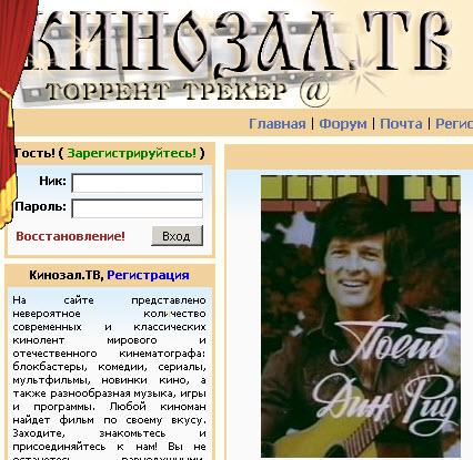 Как зайти на сайт путина - b